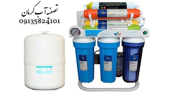 تصفیه آب در شهر کرمان تعویض فیلتر ها تعمیر تصفیبه آب فروش و خدمات پس از فروش
