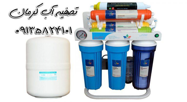 سختی آب و تصفیه آب خانگی در کرمان 09135824101