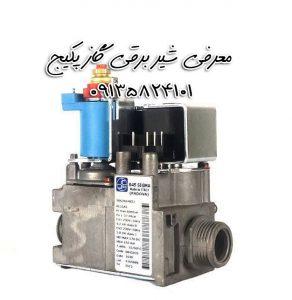شیر کنترل گاز سیت 845 پکیج